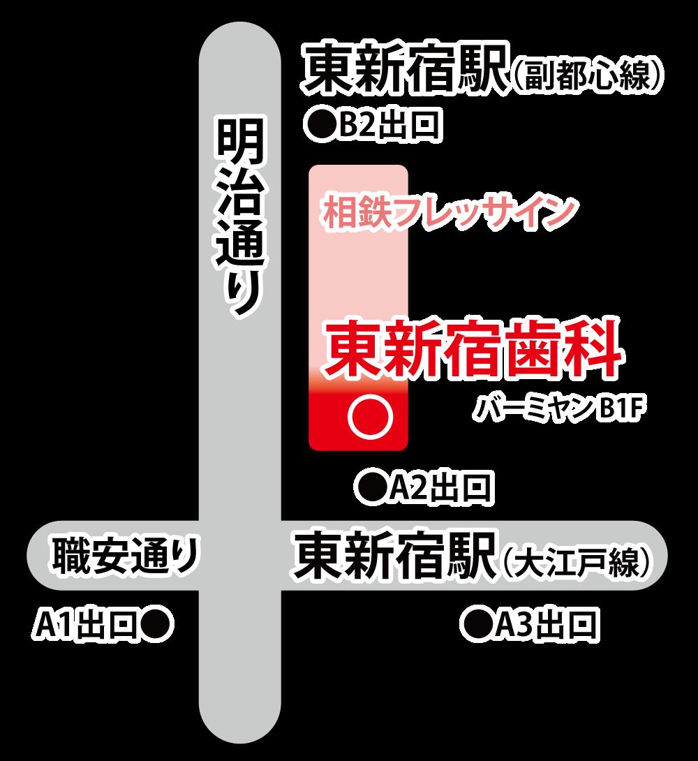 東新宿歯科の地図